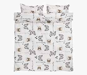 SIGNE Duvet Cover Set (Queen)