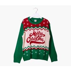 MERRY CHRISTMAS Ugly Holiday Sweater