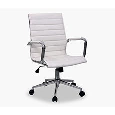 White Office chair