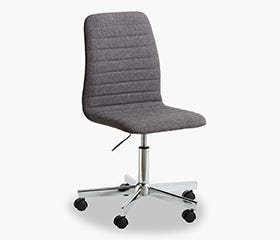 ABILDHOLT Office Chair (Grey)