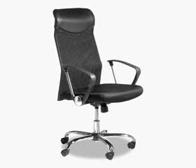 BILLUM Office chair