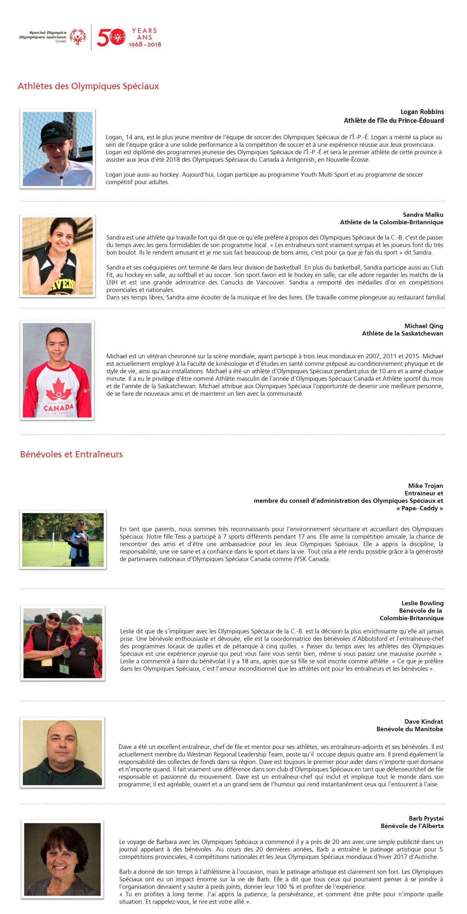 Special Olympics Testimonials